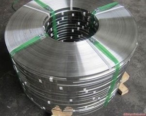 201 304 BA Selesai Stainless Steel Coils Strip