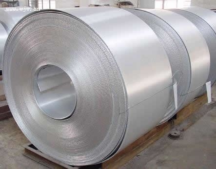 Cina KY-C304 Grade 430 201 202 301 304 Stainless Steel Coils 0.15mm to 5mm Thickness pemasok